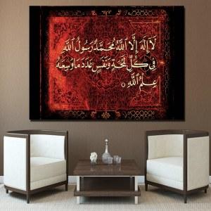 Tableau écriture en langue arabe sur fond rouge