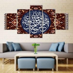 tableau décor arabe
