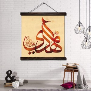 Tableau oriental calligraphie