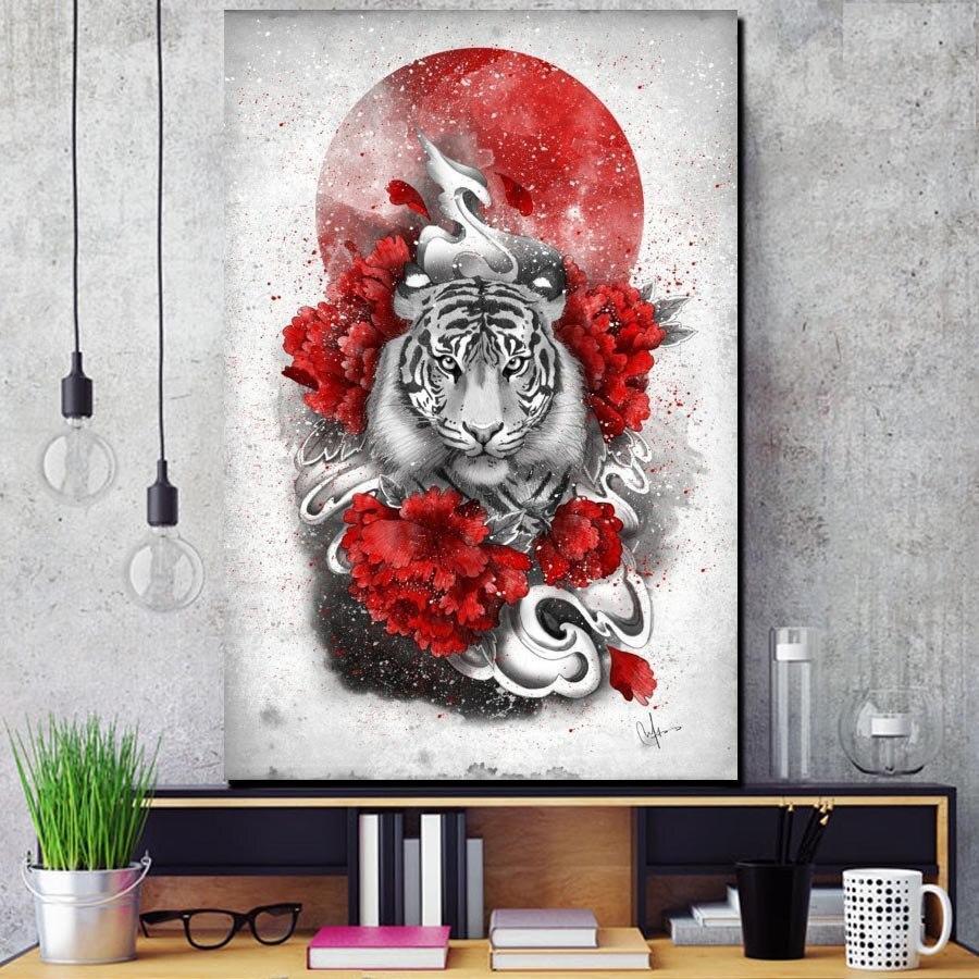 Tableau tigre du soleil levant Tableau Japonais Tableau Monde